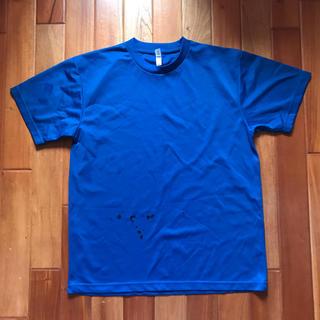 Glimmer ドライTシャツ 青 ロイヤルブルー(Tシャツ/カットソー(半袖/袖なし))