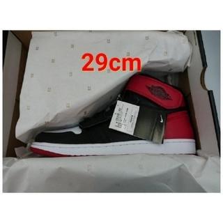 ナイキ(NIKE)の29cm Nike Air Jordan 1 High FlyEase(1)(スニーカー)