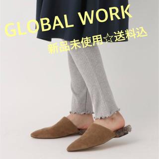 GLOBAL WORK - グローバルワークリブメローレギパン レギンス グレー M