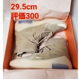 ナイキ(NIKE)の29.5cm Nike Air Fear of God 1 Oatmeal(スニーカー)