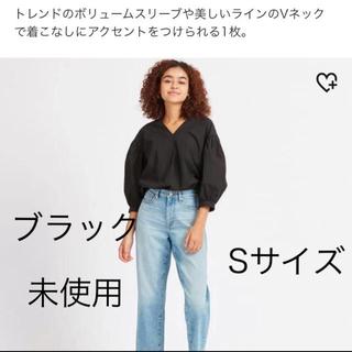 UNIQLO - 新品 ユニクロ レディース ボリュームスリーブシャツS ブラック 七分袖 未使用