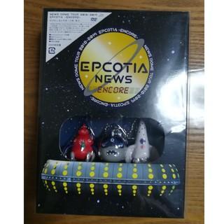 NEWS - NEWS EPCOTIA  DVD(初回盤)