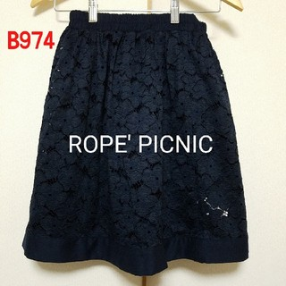 Rope' Picnic - ROPE' PICNIC リバーシブルスカート