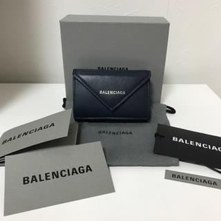 Balenciaga - バレンシアガ ペーパーミニウォレット ミニ財布 ネイビー