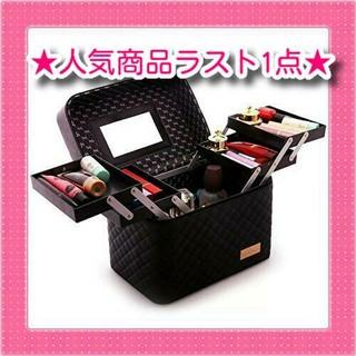 新品★メイクボックス 化粧箱 化粧ボックス 小物入れ 収納 大容量 バニティ  (メイクボックス)