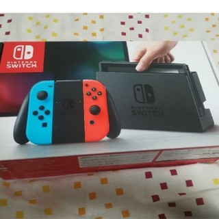 Nintendo Switch - Switch