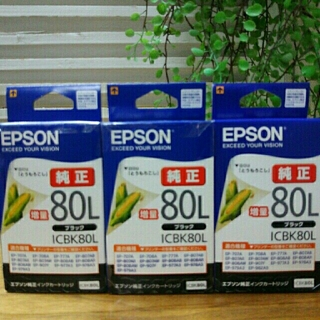 EPSON -  EPSON ICBK80L エプソン 純正 カートリッジ BK×3コセット