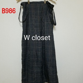 ダブルクローゼット(w closet)のW closet サス付きパンツ(カジュアルパンツ)
