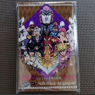 ジョジョの奇妙な冒険 アニメガイドブック