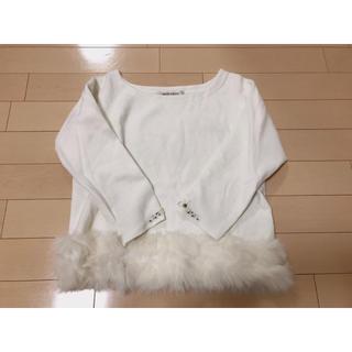 ミッシュマッシュ(MISCH MASCH)のmisch masch♡裾ファーニットプルオーバー(ニット/セーター)