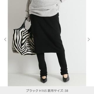 FRAMeWORK - FRAMeWORK レギンス付きスカート カラー:ブラック/36