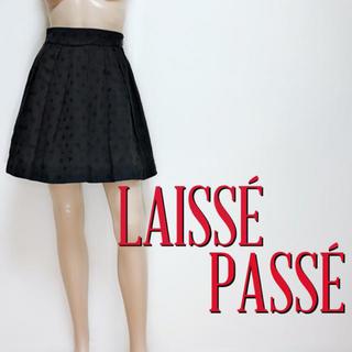LAISSE PASSE - 可愛すぎ♪レッセパッセ シャドードット フレアスカート♡ジルスチュアート イエナ