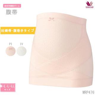Wacoal - ワコール 腹帯 腹巻 L LL ピンク