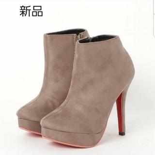 Mafmofブーツ(ブーツ)