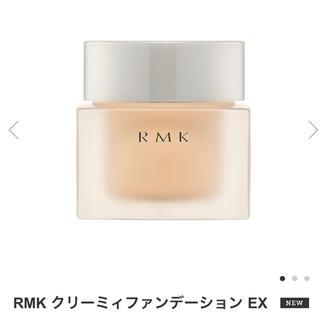 アールエムケー(RMK)の新品 未開封 RMK クリーミィファンデーションEX 102(ファンデーション)