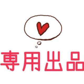 ミラオーウェン(Mila Owen)のリー🎀様専用❗️(ロングワンピース/マキシワンピース)