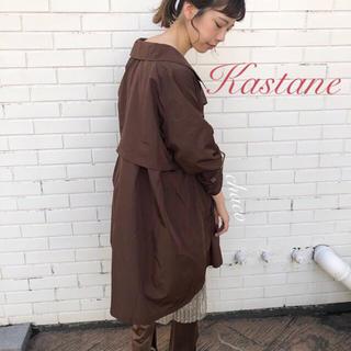 Kastane - 春OK🐰新品¥9790【Kastane】ナイロントレンチコート