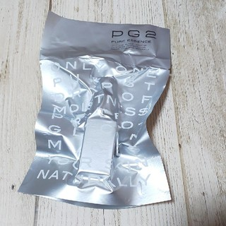 PG2 ピュアエッセンス🌟新品未開封