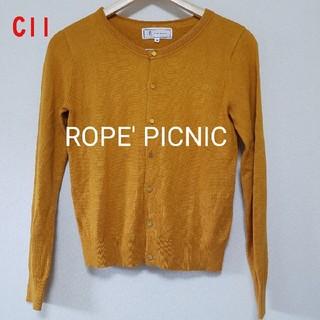 ロペピクニック(Rope' Picnic)のROPE' PICNIC カーディガン(カーディガン)