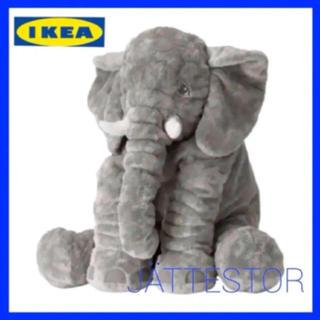 IKEA - IKEA JÄTTESTOR ソフトトイ ぬいぐるみ ぞう