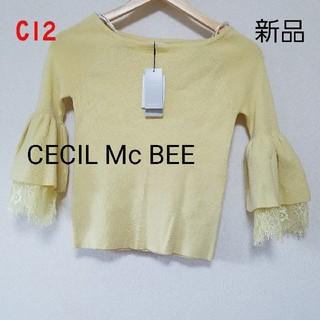 CECIL McBEE - 新品 春色 CECIL Mc BEE