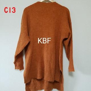 KBF - KBF ニット
