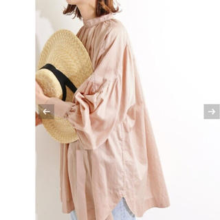 IENA - 【新品タグ付】IENA LA BOUCLE コーマサテン スモックシャツ ピンク
