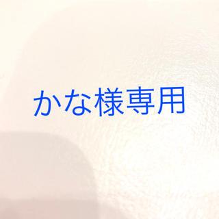 かな様専用(シャンプー/コンディショナーセット)