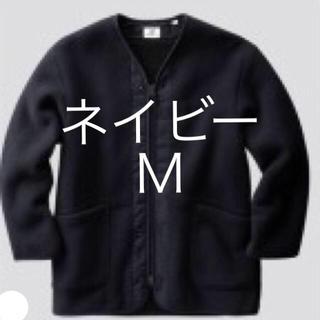 エンジニアードガーメンツ(Engineered Garments)の新品 エンジニアードガーメンツ  ノーカラーフリースコート  ネイビー M(ノーカラージャケット)