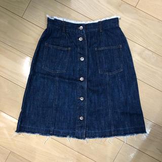 ダブルクローゼット(w closet)の前ボタン 膝丈スカート(ひざ丈スカート)
