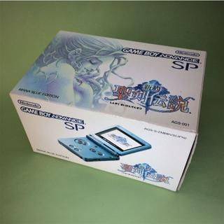 ゲームボーイアドバンス(ゲームボーイアドバンス)の新約 聖剣伝説 + ゲームボーイアドバンスSP マナ・ブルー エディション(携帯用ゲーム機本体)