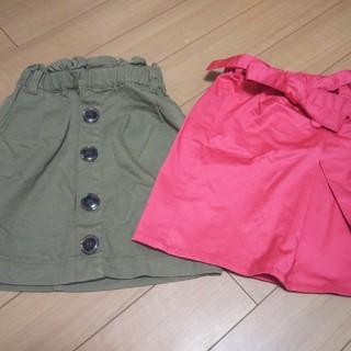 BREEZE 2枚セット スカート