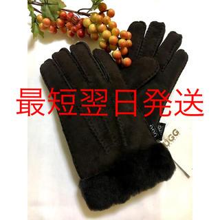 アグ(UGG)の【新品】アグ  UGG 手袋 グローブ シープスキン  本革  チョコ ブラウン(手袋)