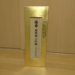 大吟醸(日本酒)