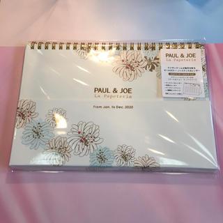 ポールアンドジョー(PAUL & JOE)のPAUL&JOE *ノートブックカレンダー・マグネット2020/クリザンテーム(カレンダー/スケジュール)