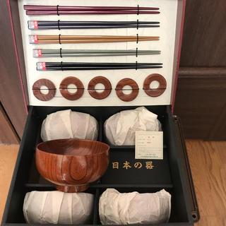 【新品 未開封】手作り 天然木 漆の器5客/箸置き/お箸