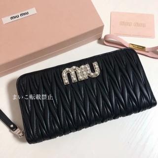 miumiu - miumiu♡ビジューロゴ長財布