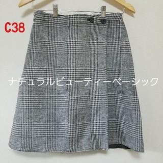 ナチュラルビューティーベーシック(NATURAL BEAUTY BASIC)のNatural Beauty basic スカート(ミニスカート)