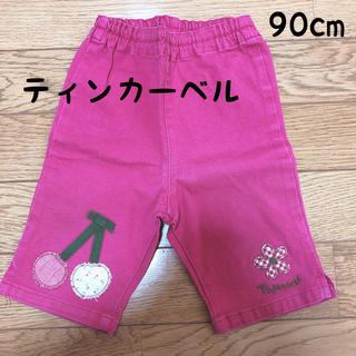 ティンカーベル(TINKERBELL)のティンカーベル ズボン パンツ(パンツ/スパッツ)