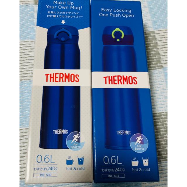 THERMOS(サーモス)のサーモス 水筒 真空断熱ケータイマグ 2個セット600ml  最終価格 キッズ/ベビー/マタニティの授乳/お食事用品(水筒)の商品写真