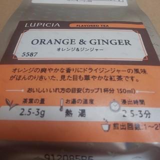 LUPICIA - ルピシア オレンジ&ジンジャー 50g