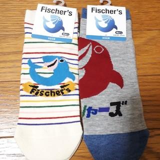 シマムラ(しまむら)の[新品未使用]フィッシャーズ 靴下 2足組 25-27センチ メンズ(ソックス)