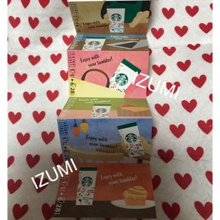 スターバックスコーヒー(Starbucks Coffee)のスターバックス  ドリンクチケット 福袋 6枚 税込み¥4026-分(フード/ドリンク券)