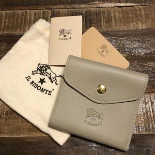 IL BISONTE - イルビゾンテ  二つ折り財布 超美品