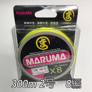 PEライン maruma 300m 2号8編  イザナス使用品 イエロー(釣り糸/ライン)