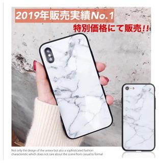 iPhoneケース 大理石・ホワイト SALE中!!