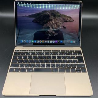 Mac (Apple) - MacBook 12インチ 2015