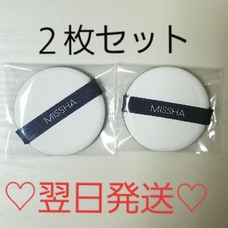 ミシャ(MISSHA)のミシャ エアインパフ 2枚 390円(パフ・スポンジ)