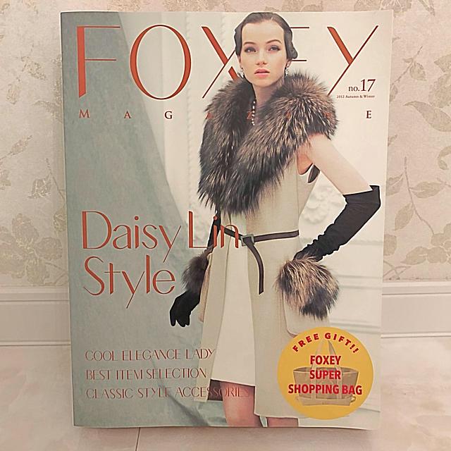 FOXEY(フォクシー)の新品未開封 FOXEY エコバッグ レジカゴバッグ 保冷バッグ エンタメ/ホビーの雑誌(ファッション)の商品写真