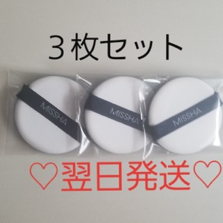 ミシャ(MISSHA)のミシャ エアインパフ 3枚 550円(パフ・スポンジ)